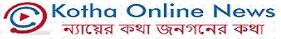 Kotha online news